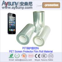 China Silicone adhesive Cellular phone PET screen protector film roll wholesale