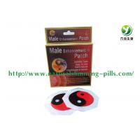 China Natural Male sex Enhancement Patch For Strong Sexual ,Comfortable & Secure wholesale