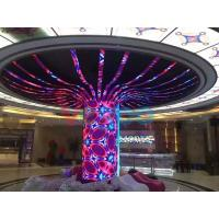 China P1.875 Rgb SMD Full Color Indoor Led Display With 160º Horizontal Viewing Angle wholesale