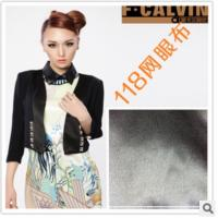 China 118D polyester mesh cloth ammonia Women's knit suit trousers fabric wholesale