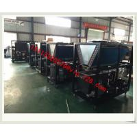 China hot and cold chillers For Saudi Arabia/ Cold and Hot Temperature Controllers For Iran wholesale