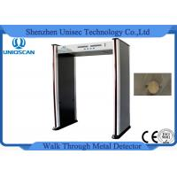 China 67KG Metal Scanner Detector , Security Walk Through Gate PVC Synthetic Material wholesale