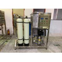 China 250 Litres Per Hour RO Water Treatment System Operating Temperature 5℃ - 39℃ wholesale