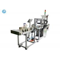 China High Precision Vial Labeling Machine , Round Water Purfier Adhesive Labeling Machine wholesale