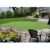 Buy cheap Light Green Commercial Area Decorative Artificial Grass With C Shape 3 / 16'' Fire Resistance from wholesalers