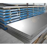 China Nickel Alloy ASTM B127 UNS N04400 Monel 400 plate sheet coil strip hot cold rolled wholesale