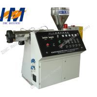 China SJ 45 SJ 75 PE PP PVC pipe plastic extruder Insulating Wire & Cable Extrusion Machine wholesale