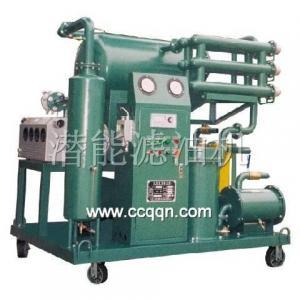 China ZYA Vacuum Transformer Oil Purifier wholesale