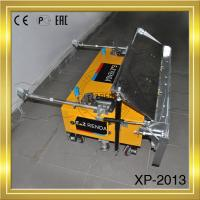 China Spray Painting Machine , plaster spray machine Hydraulic System wholesale