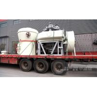 China Calcium Carbonate Raymond Mill on sale