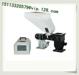 China Single-Color Volumetric Doser OEM Supplier/ Plastics Volumetric Mixer wholesale