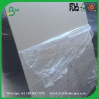 China Gift box cardboard / grey board paper used for gift box supplier in Singapore and Malaysia on sale