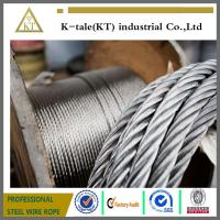 China ISO9001 Supply High Strong A2 A4 SUS304 316 Stainless Steel Wire Rope  7*19 4mm wholesale