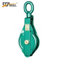 China Eye Type Single Wire Rope Sheave Snatch Blocks / Pulley Block And Tackle wholesale