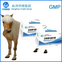 China GMP Veterinary Medicine Marbofloxacin Injection Wide Antimicrobial Spectrum wholesale