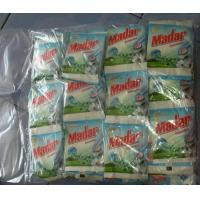 China 15g, 1kg Madar brand good quality washing powder/new detergent washing powder sell to africa market wholesale