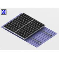China L Feet Rooftop Solar Mounting System Aluminum Material Heat Resistance wholesale