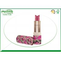 China Rigid Paperboard Lip Balm Tubes , 100% Recycled Biodegradable Lip Balm Tubes wholesale