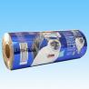 China Zip Lock Packaging Bags BPA Free Food Grade Chinchilla Food Bag Reusable wholesale