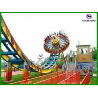 China Amusement park games disco coasters ride UFO ride or flying disc, magic bowl wholesale
