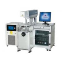 China Yag-50dp Laser Marking Machine on sale