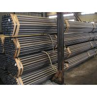 China Medical Equipment Precision Seamless Steel Pipe / Low Carbon Steel Pipe wholesale