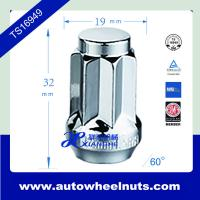 China Customized Stainless Steel Spiral Wheel Lock Nuts High Strength M14(1.50 , 1.75) wholesale