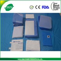 China Disposable EO Sterile Nonwoven Medical C-Section Drape Set From China Hefei wholesale