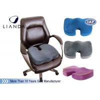Most People Love Oblong seat cushion ,Memory foam massage cushion,Modern fashion Manufactures