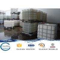 China Softand smoothing finishing agent Colorless to yellowish transparent liquid wholesale
