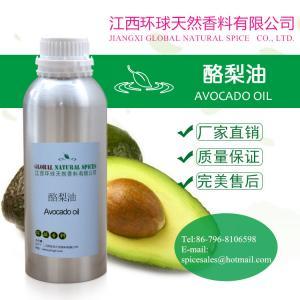 China Avocado Oil,Avocado Essential Oil,Persea Gratissima Oil,CAS 8024-32-6 wholesale