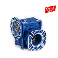 China Compact Big Power High Toque RV Reducer Planetary Cyclo Helical Gear Reducer wholesale