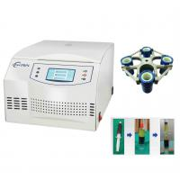Microprocessor Control PRP Centrifuge Adjustable Speed Kit With Brushless AC Motor