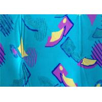 China Automotive Upholstery Fabric For Car Seat Cover , Car Upholstery Covers wholesale