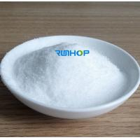 China water soluble poultry feed additive Betaine Hcl chicken growth promoter China factory wholesale