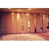 China Decorative Modern Partition Movable Sound Proof Partitions for Banquet Hall wholesale