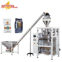 China Full Automatic Powder Coffee Packaging Machine With PLC Program Control wholesale