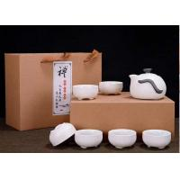 China White Color Home 7 Pcs Ceramic Tea Cup Set / Teapot Set With Gift Packing wholesale