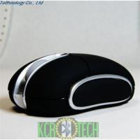 China Mini wireless Mouse - Highly Portable Bluetooth Mouse LS-BM053 wholesale