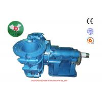 China Single Stage High Pressure Horizontal Centrifugal Slurry Pump 300mm Closed Impeller wholesale