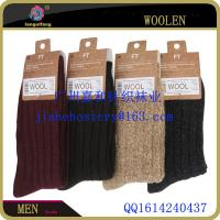 China Bulk Wholesale Wool Custom Socks For Men wholesale
