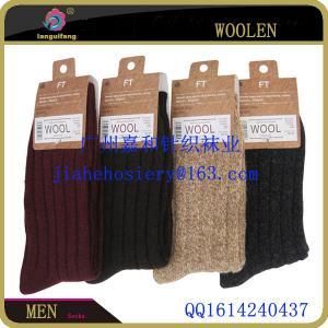 China Bulk Wholesale Wool Custom Socks For Men wholesale
