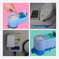 China Intelligent Radio Frequency Card Prepaid Water Meter With Brass Body wholesale