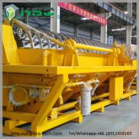 China Mineral Slurry Water Dewatering Machine Ceramic Vacuum Filter In Mine Water Treatment wholesale