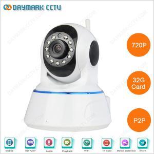 China Plug and play p2p two way intercom wireless infrared camera wholesale