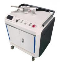 China 500w Portable Laser High Speed Descaling Machine For Rust Removal Cleaning wholesale