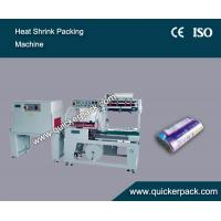 China Presertive Film Roll Heat Shrink Packaging Machine on sale