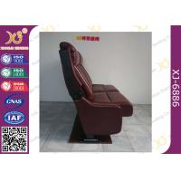 China Vip Home Theatre Seating Chairs Genuine Leather Fixed Theatre Style Seating wholesale