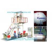extrusion blowing machine plastic film extruder blown film extrusion machine line PP multilayer ABA