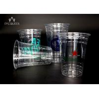 Iced Drink Disposable Clear Plastic Drinking Cups Cutsomized Logo